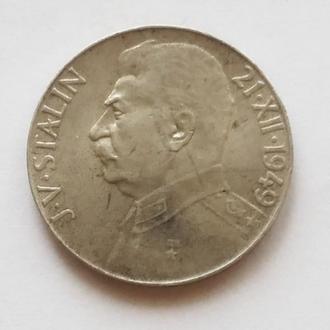 Чехословакия 50 корун 1949 г