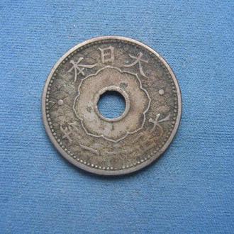 Япония 10 сен 1922 год