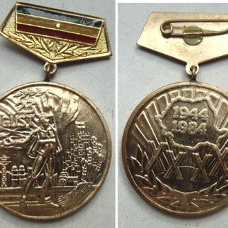 Медаль Юбилейная(1944-1984)
