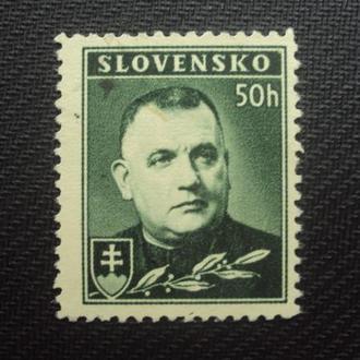 Словакия 1939-45г.негаш.