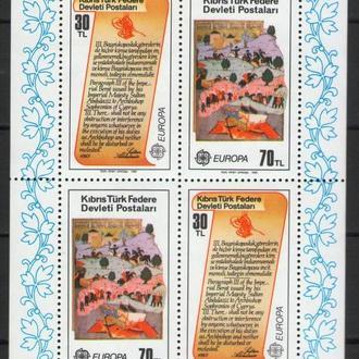 Кипр Турецкий 1982 Европа EUROPA CEPT Блок MNH **