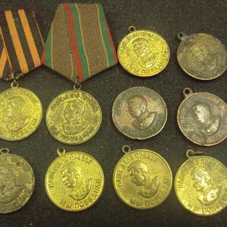медаль за победу над германией в вов лот 10 шт №8221