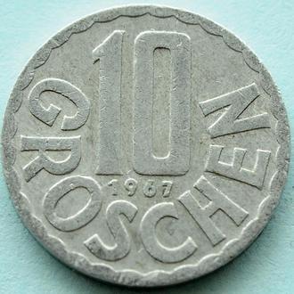 (А) Австрия 10 грошей 1967