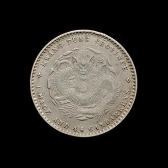 20 Центов 1890-1908 Кван Тунг,(45) Китай