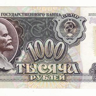 Приднестровье 1000 рублей 1992 1994  с маркой Суворов, нечастый, Соxран!