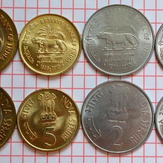 Индия набор монет 4 шт, 2010 75 лет Резервному банку Индии