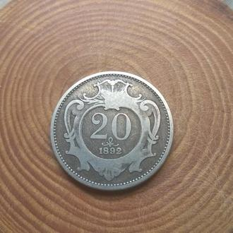 20 геллеров 1892 год Редкая!