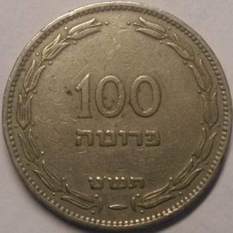 Израиль 100 прут 1949 год