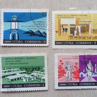 марки- с 1 гр Куба--(А3) - гашеные 1966 год