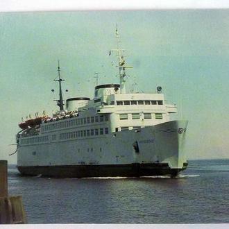 ГДР 1986 Росток судно Варнемюнде