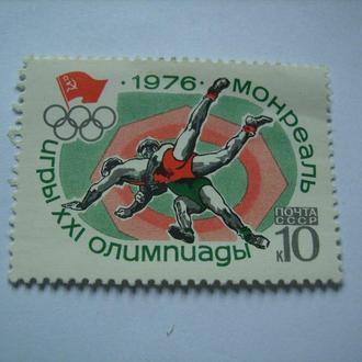 XXI летние Олимпийские игры (Монреаль, Канада) 1976 (5 марок)