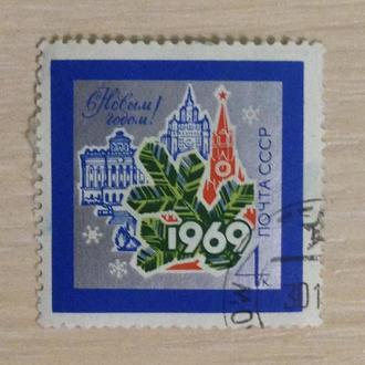 СССР. С Новым 1969 годом.