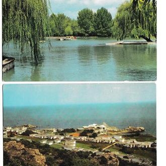 Открытки, Озеро в парке, Толбухин, курорт Русалка, Каварна, Болгария