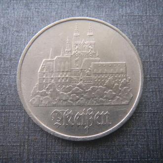 Германия ГДР 5 марок 1972 Мейсен
