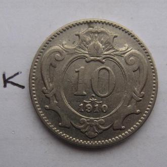 АВСТРО-ВЕНГРИЯ, 10 филлеров 1910 г.
