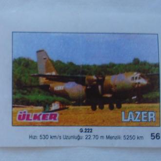 лазер центр