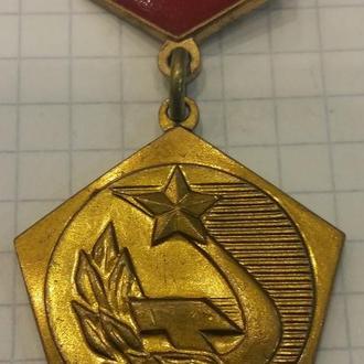 Спортивная медаль за Первое место в чемпионате СССР