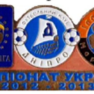 Футбол значок Днепр Днепропетровск - Ильичевец Мариуполь Премьер-Лига 2012-2013