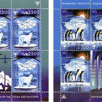 Беларусь 2011 Ледники
