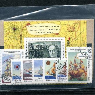 Комплект гашеных марок Мадагаскар  в оригинальной упаковке.