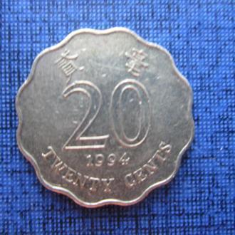 монета 20 центов Гонг-Конг 1994