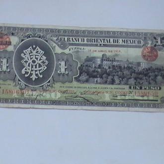 1 Песо 1914 р Мексика 1 Песо 1914 г Мексика