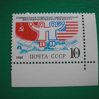 СССР 1989 Берингов Мост  MNH угол
