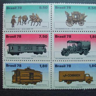Бразилия.1978г. Виды транспорта. Сцепка. Полная серия. МNН