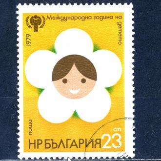 Болгария. Год ребёнка (серия) 1979 г.