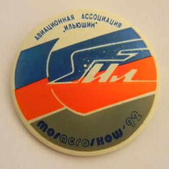 Знак авиационная ассоциация Ильюшин