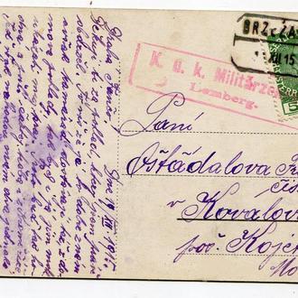 Поштівка Бережани 1915 р. Штампи.