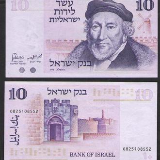 Израиль 10 лир 1973 UNC