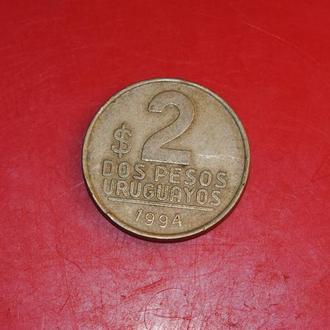 2 песо 1994 г Уругвай
