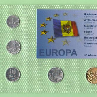 Набор монет МОЛДОВА блистер МОЛДАВИЯ запайка пластик набір