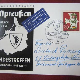 ФРГ 1963 Г.