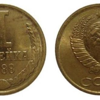 Коллекция однокопеечных монет СССР 1961-1991