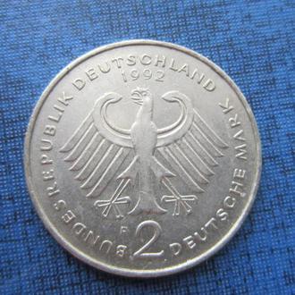 Монета 2 марки ФРГ 1992 F