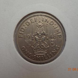 """Великобритания 1 шиллинг 1948 George VI """"Scottish crest"""" отличное состояние редкая"""