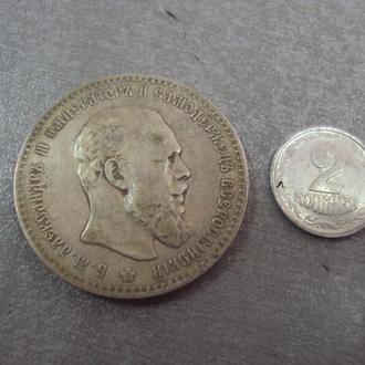 монета 1 рубль 1892 серебро №6