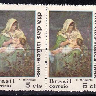 Бразилия 1968 г MNH - пара
