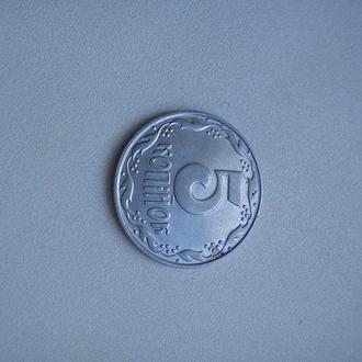 Українська монета номіналом 5, 1992 року