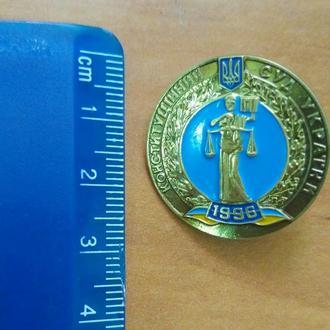 Знак Конституційний суд України 1996