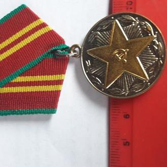 Медаль за 15 лет безупречной службы МВД ЛИТ. ССР