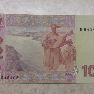 100 гривен 2005 интересный номер 4545405