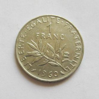 1 франк = 1960 г. = ФРАНЦИЯ #