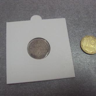 россия 10 копеек 1915 серебро №470