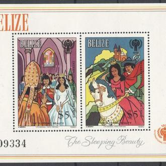 Белиз - дети 1980 - Michel Nr. 518-525, Bl. 23, 24 **