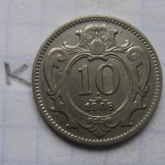 АВСТРО-ВЕНГРИЯ. 10 филлеров 1908 года.
