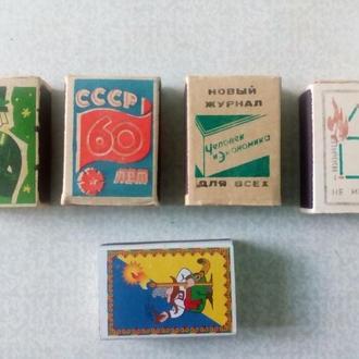 Спички СССР 70-80 годов .