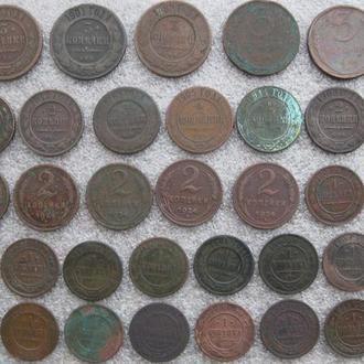 Монети ЦР.+СССР. 43 шт.